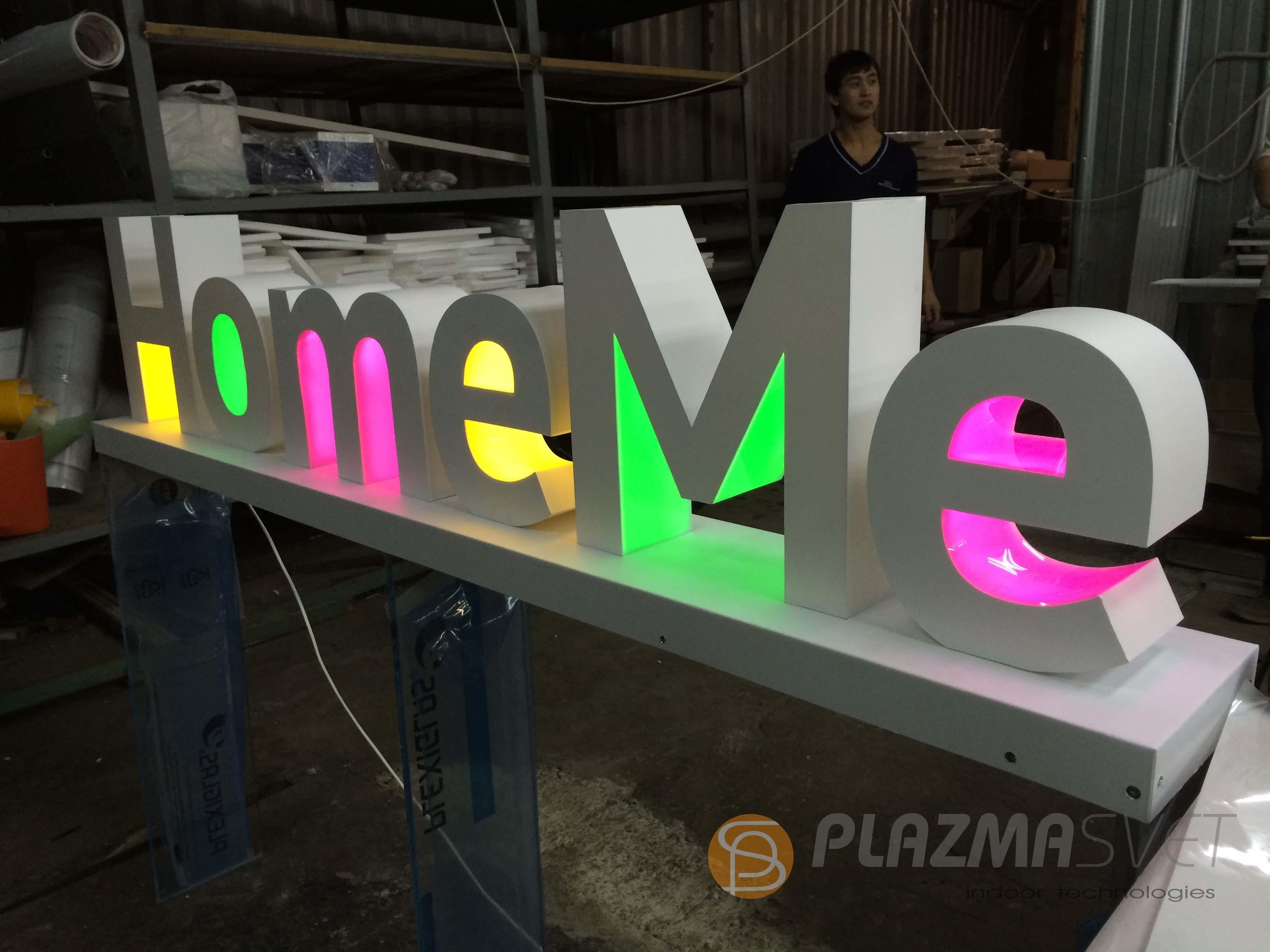 Как сделать буквы на стенд