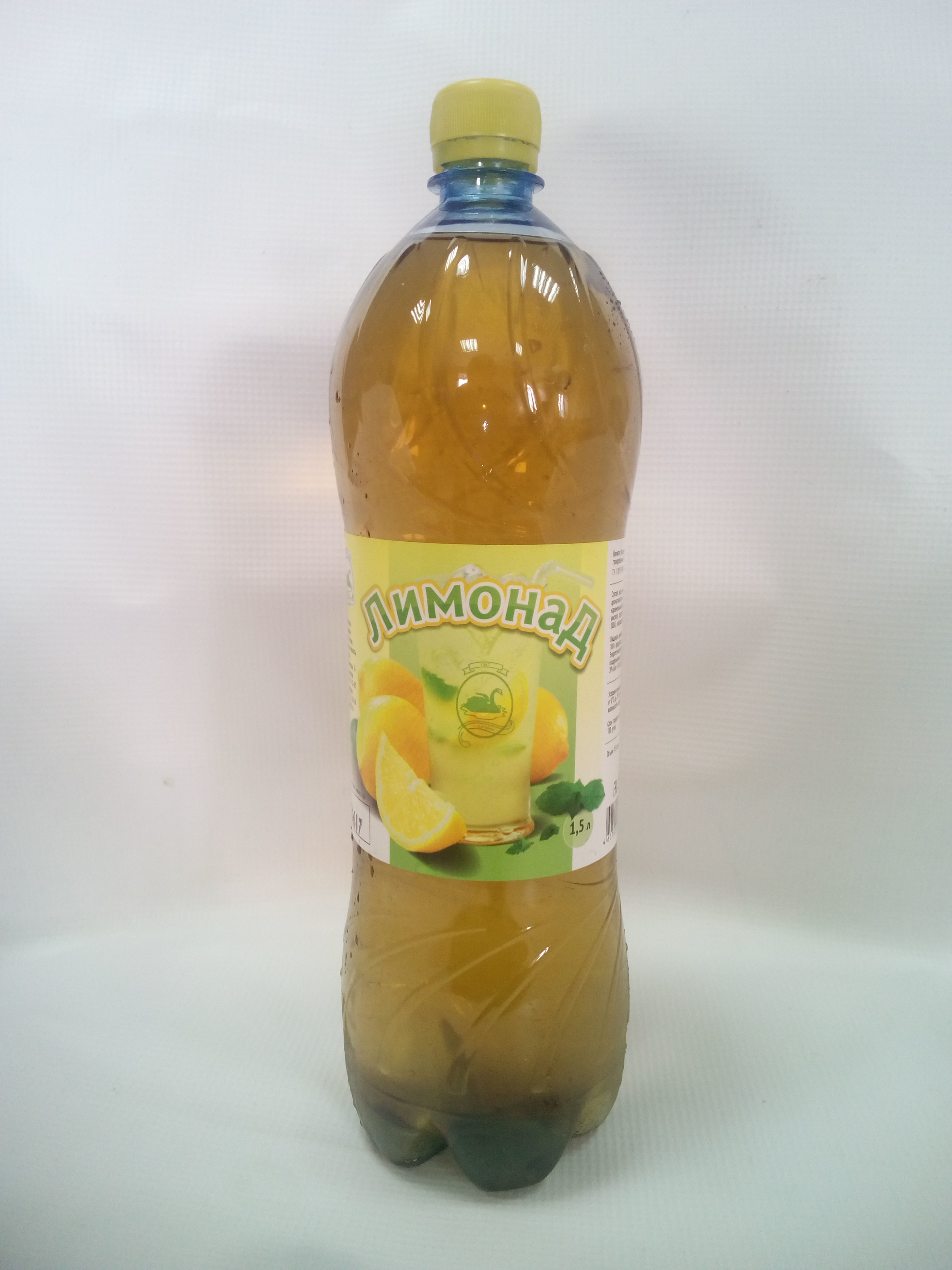Как сделать газированный лимонада