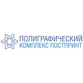 Полиграфический комплекс Постпринт