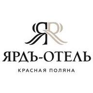 """ООО """"Горный отдых"""""""