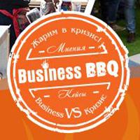 Бизнес BBQ: жарим в кризис