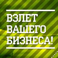 """Конференция """"Москва. Аэродром для бизнеса"""""""