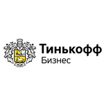 Специальное предложение от Supl.biz для клиентов Тинькофф Бизнес!
