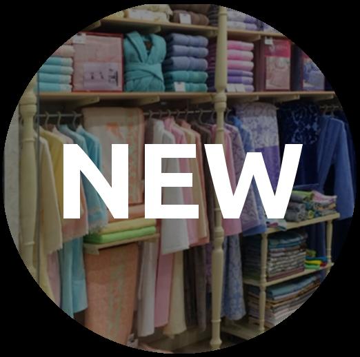 Новая рубрика товаров на Supl.biz: «Домашняя одежда»