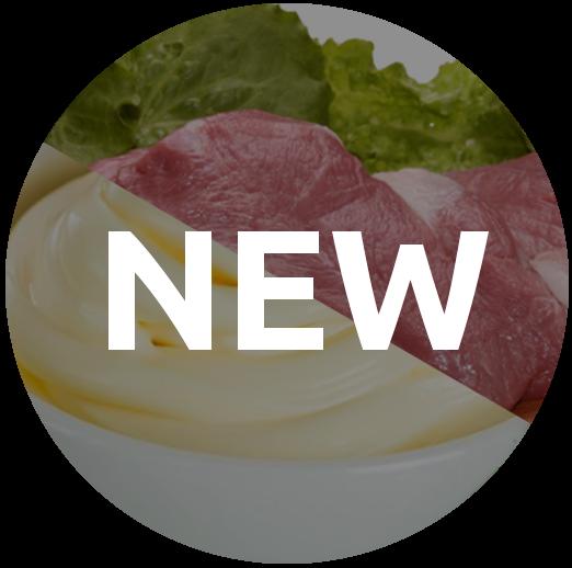 Новые рубрики товаров на Supl.biz: «Замороженная птица», «Замороженная свинина», «Замороженная говядина», «Майонез»