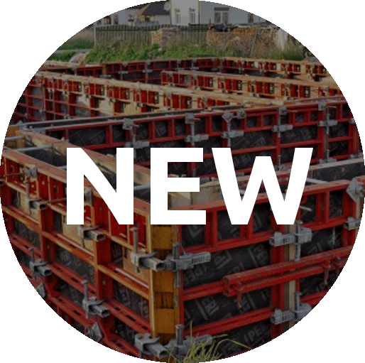 Новые рубрики товаров на Supl.biz: «Урны» и «Опалубка»