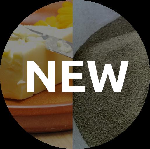 Новые рубрики товаров на Supl.biz: «Маргарин» и «Кварцевый песок»