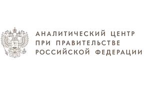 Платформа Supl.biz победила в конкурсе лучших цифровых решений и рекомендована к тиражированию в субъектах РФ