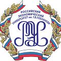 Международный внешнеэкономический форум «ВЫЗОВЫ И РЕШЕНИЯ ДЛЯ БИЗНЕСА»