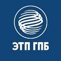 ЭТП Газпромбанка предлагает всем компаниям-производителям РФ воспользоваться мерами поддержки