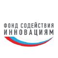 Информационная поддержка для участников конкурса УМНИК-Цифровая Россия и УМНИК-НТИ
