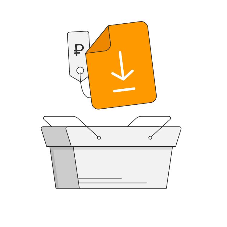 Как сделать электронный каталог товаров