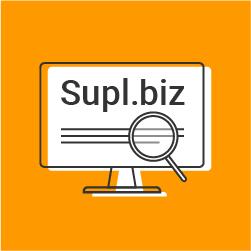 Как работать на тарифе Поставщик Стандарт Заказы на Supl.biz
