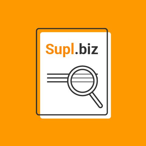 Как работать на тарифе Поставщик Премиум на Supl.biz