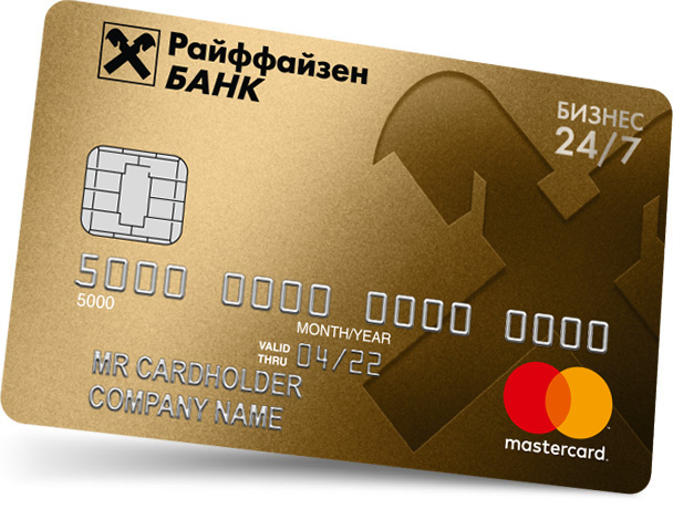 raiffeisenbank card