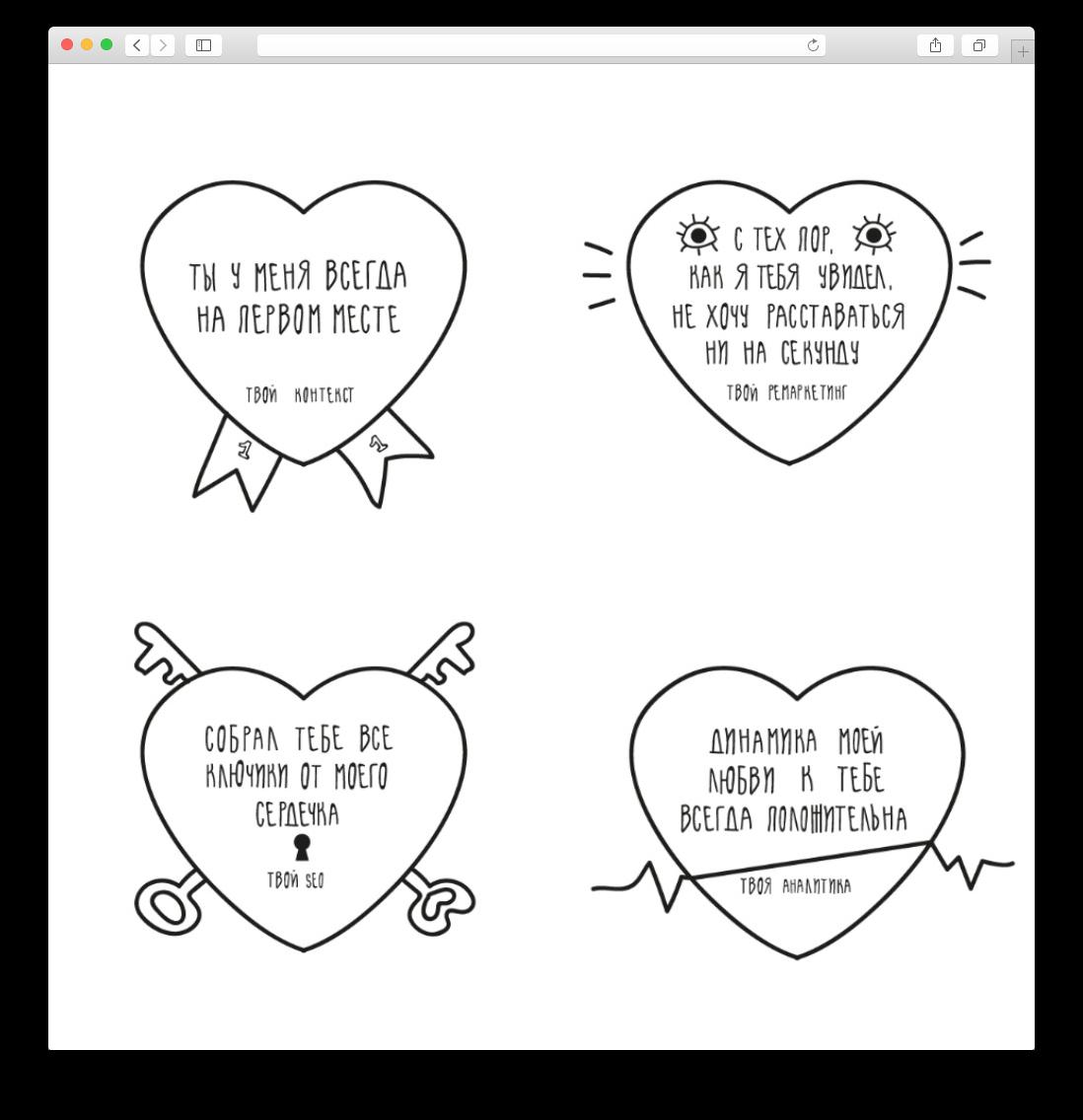 стикеры для Telegram агентства Promodo