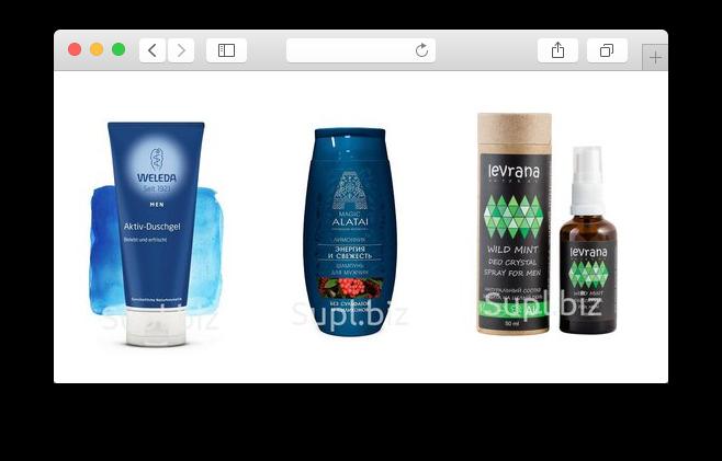 гель для душа, шампунь и дезодорант в подарок мужчине