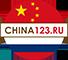 china123