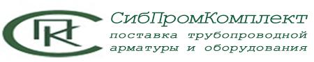 Логоти компании