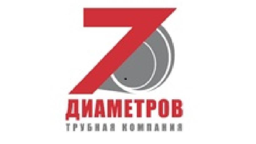 trubnaya kompaniya-7-diametrov-