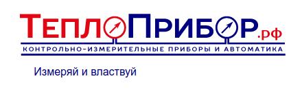 teplopribor torgovaya-kompaniya