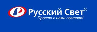 russkij svet